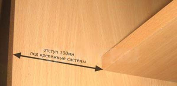 Фото шкафа купе ,замеры под крепежные системы