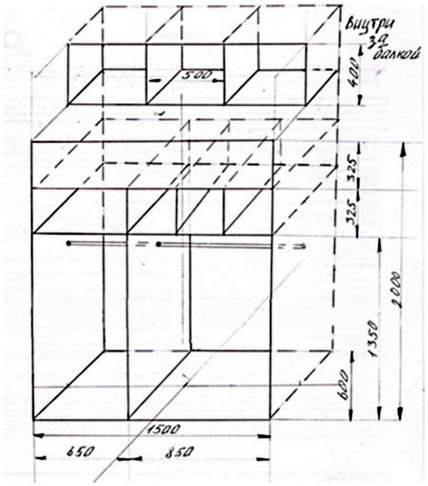 Встроенный шкаф чертеж