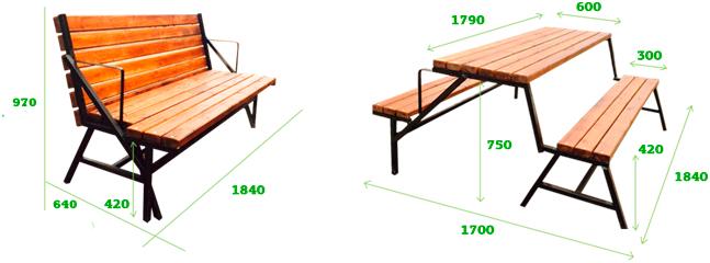 Складная скамейка