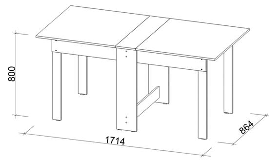 Стол-книжка чертеж
