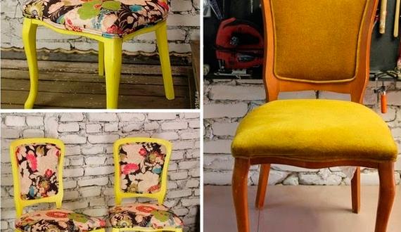 Винтажный стул