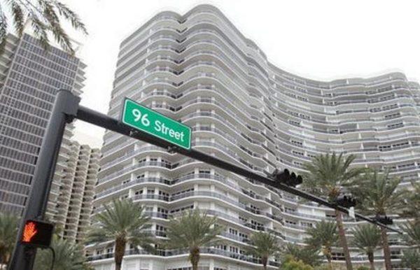 Апартаменты Кристины Орбакайте в Майами