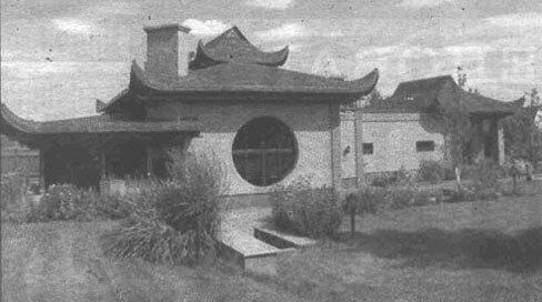 Роскошный особняк Шойгу на Рублевке