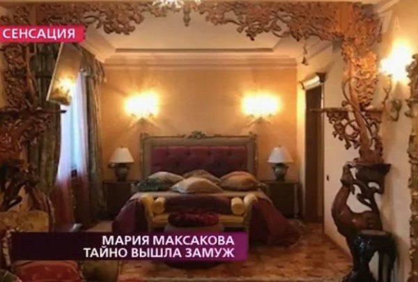 Где живет Мария Максакова