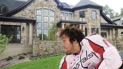 Как выглядит дом Александра Овечкина