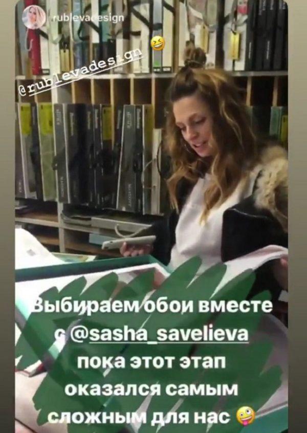 Как выглядит квартира Савельевой и Сафонова