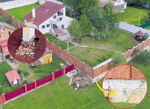 Шикарная недвижимость Владимира Кузьмина
