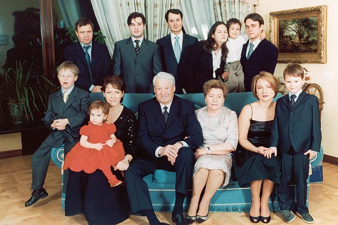 Где живет Наина Ельцина