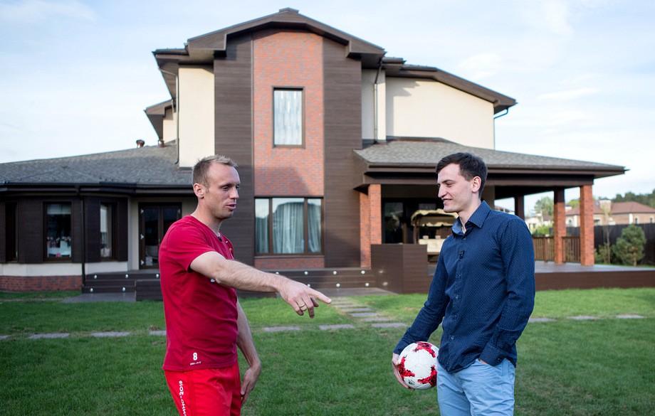 Как выглядит дом футболиста Дениса Глушакова