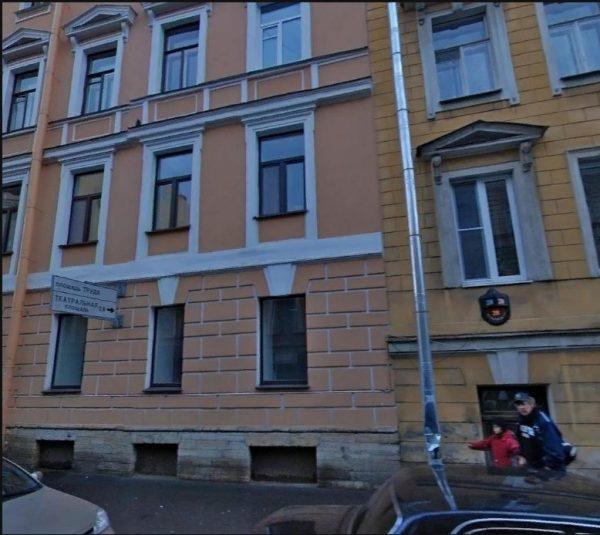 Где живет председатель следственного комитета России Александр Бастрыкин