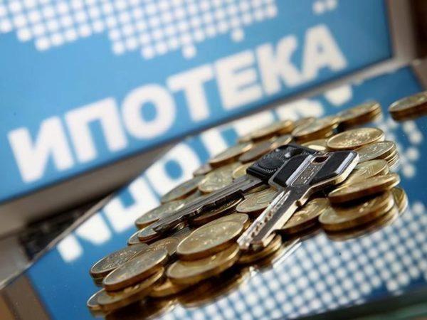 Российские банки снижают ипотечные ставки: рейтинг самых низких