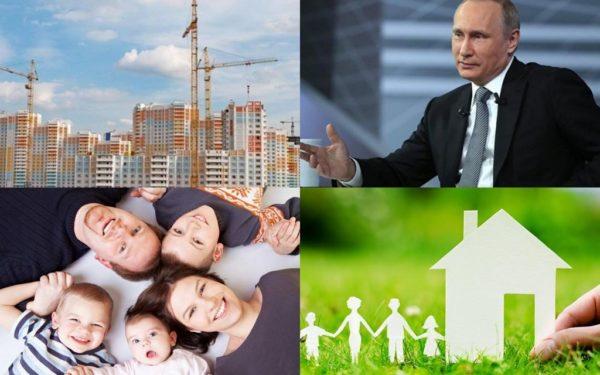Госдума одобрила: Российские семьи смогут подать заявки на компенсацию ипотеки