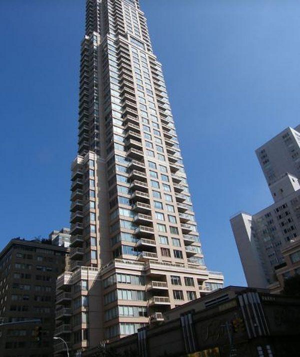 Trump skyscraper: photo