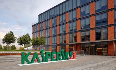 Офис Касперского