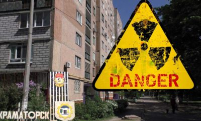 Радиоактивный дом