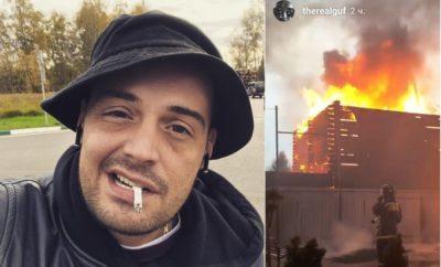 У Гуфа правда сгорел дом