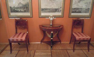 Квартира-музей Дмитрия Бертмана на Арбате
