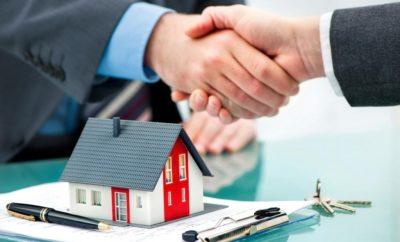 Сделки с недвижимостью