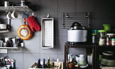 Предметы на кухне