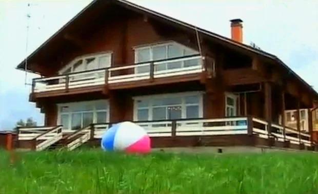 Недвижимость певицы Максим: квартира и загородный дом