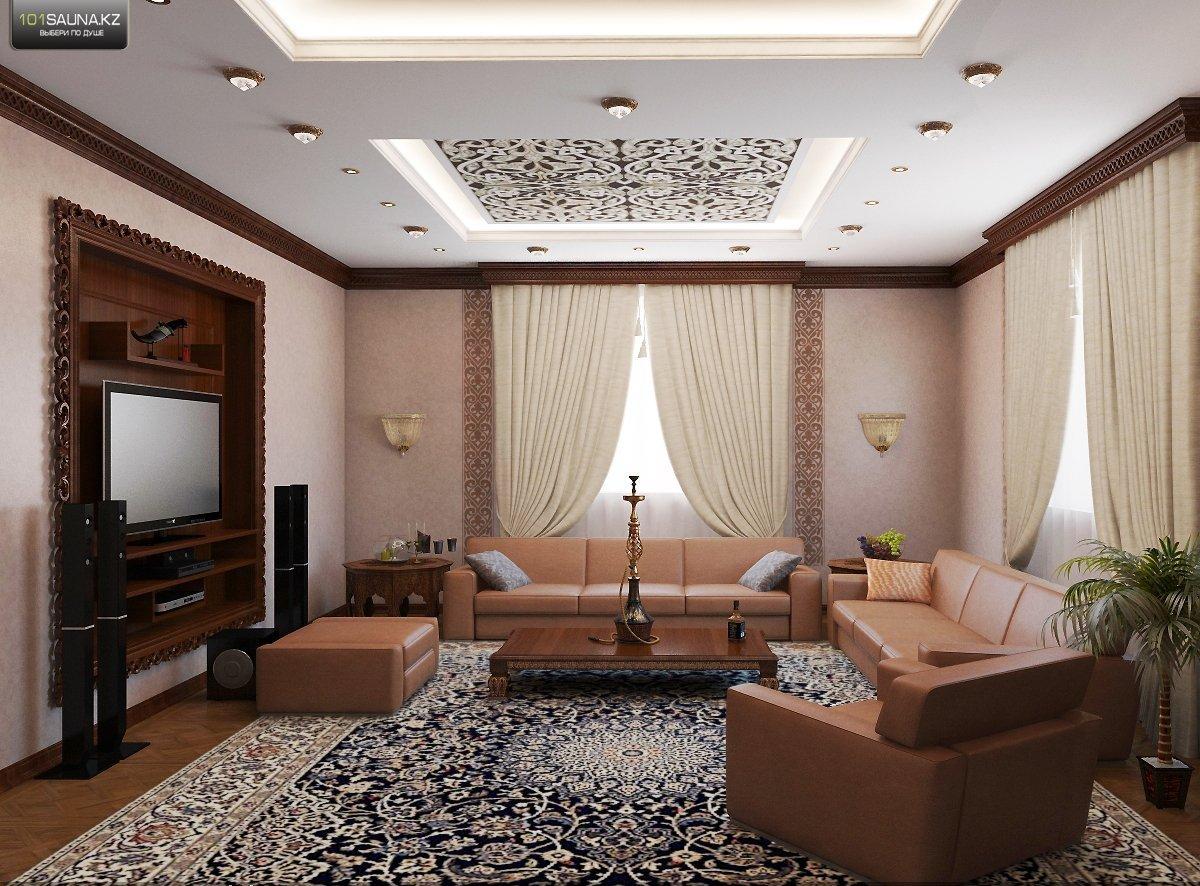 апартаментов картинка зал домашних влас ценят чистейшие
