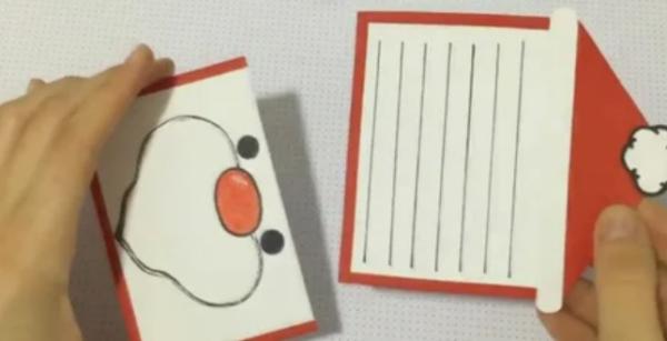 Рисуем мордочку Деда Мороза